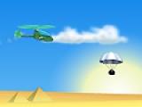 Военный вертолет