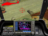 Взрыв вертолета