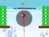 Бум сердитых птиц 3