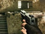 Мастер стрельбы