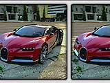 Bugatti Chiron: Отличия