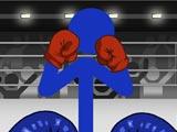 Стикмен боксер