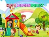 Скрытые объекты на детской площадке
