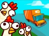 Беги курица, беги!
