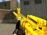 Сила золотого оружия 2