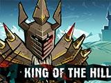 Царь горы